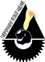 Государственное Унитарное Предприятие Луганской Народной Республики «Государственный Проектно-Конструкторский Институт Обогатительного Оборудования «Гипромашуглеобогащение»