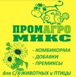 Физическое лицо предприниматель Быкадоров Дмитрий Григорьевич
