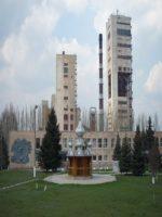 Филиал «Шахтоуправление Луганское» ГУП ЛНР «Центруголь»