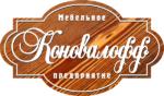 Физическое лицо предприниматель Коновалов Андрей Васильевич