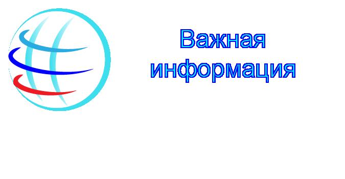 О правильности указания реквизитов при уплате таможенного оформления