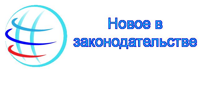 В Группу 87 ТН ВЭД ЛНР внесены изменения